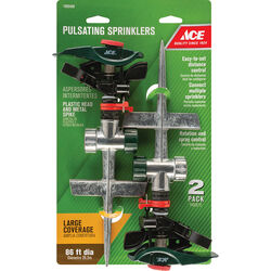 Ace Spike Base Impulse Sprinkler