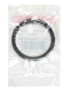 Danco  2-3/8 in. Dia. x 2 in. Dia. Rubber  O-Ring  1 pk