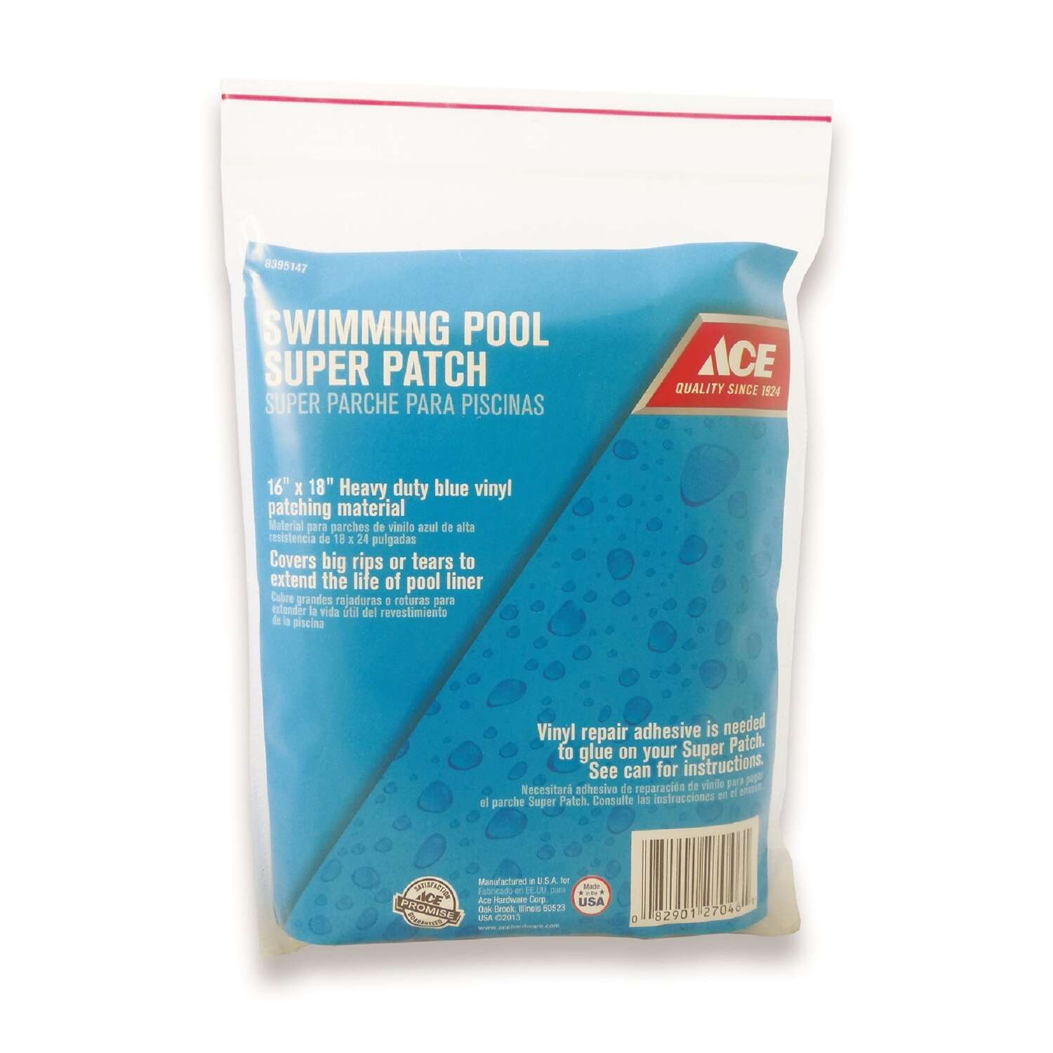 Ace Pool Vinyl Repair Patches 18 In W X 16 In L Ace Hardware