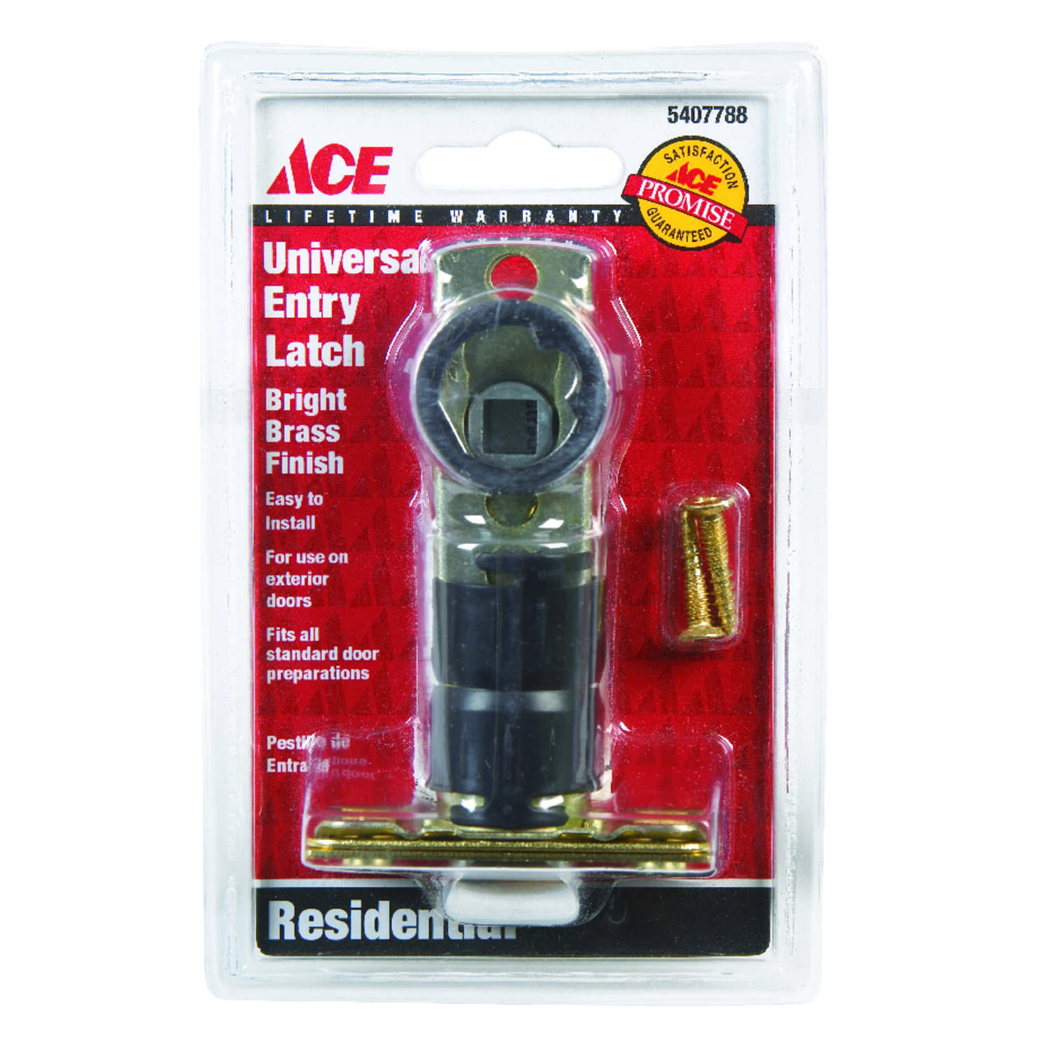 Ace  Bright Brass  Steel  Entry Latch  1 pk