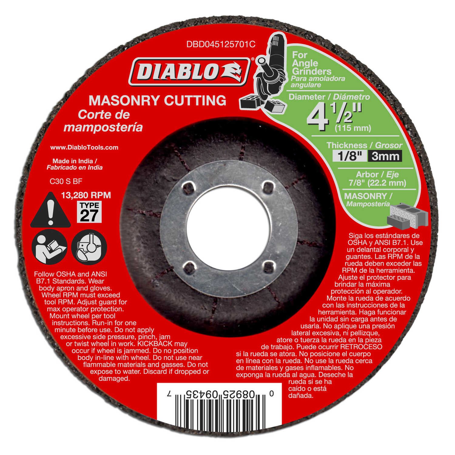 Diablo  4-1/2 in. Aluminum Oxide  Masonry Cut-Off Disc  1/8 in.  x 7/8 in.   1 pk