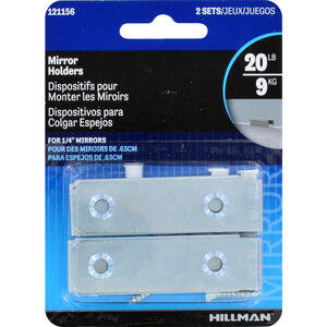 Hillman  AnchorWire  Silver  Hidden  Mirror Holder  20 lb. 2 pk