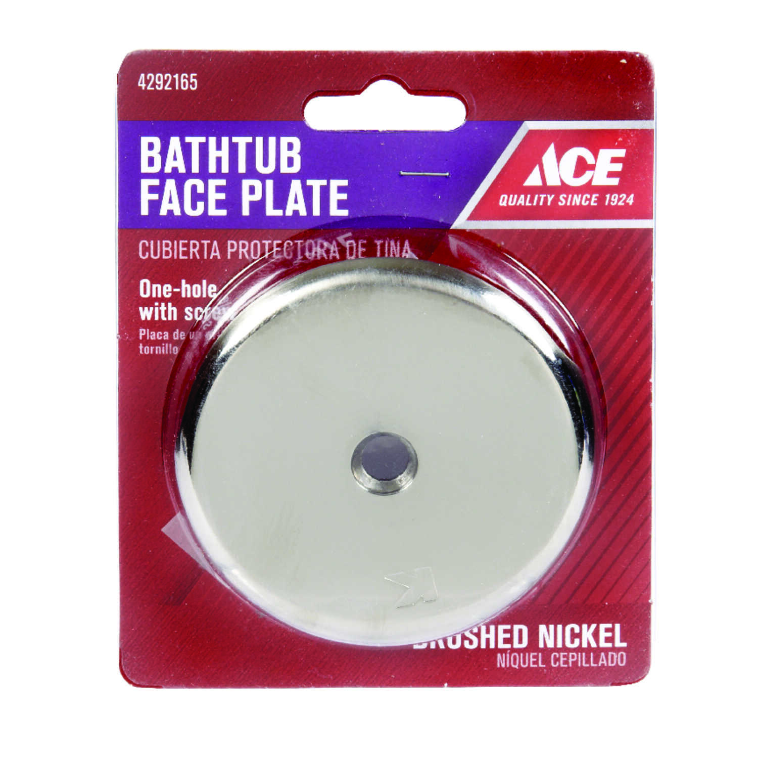 Ace  3-3/16 in. Dia. Face Plate  Nickel