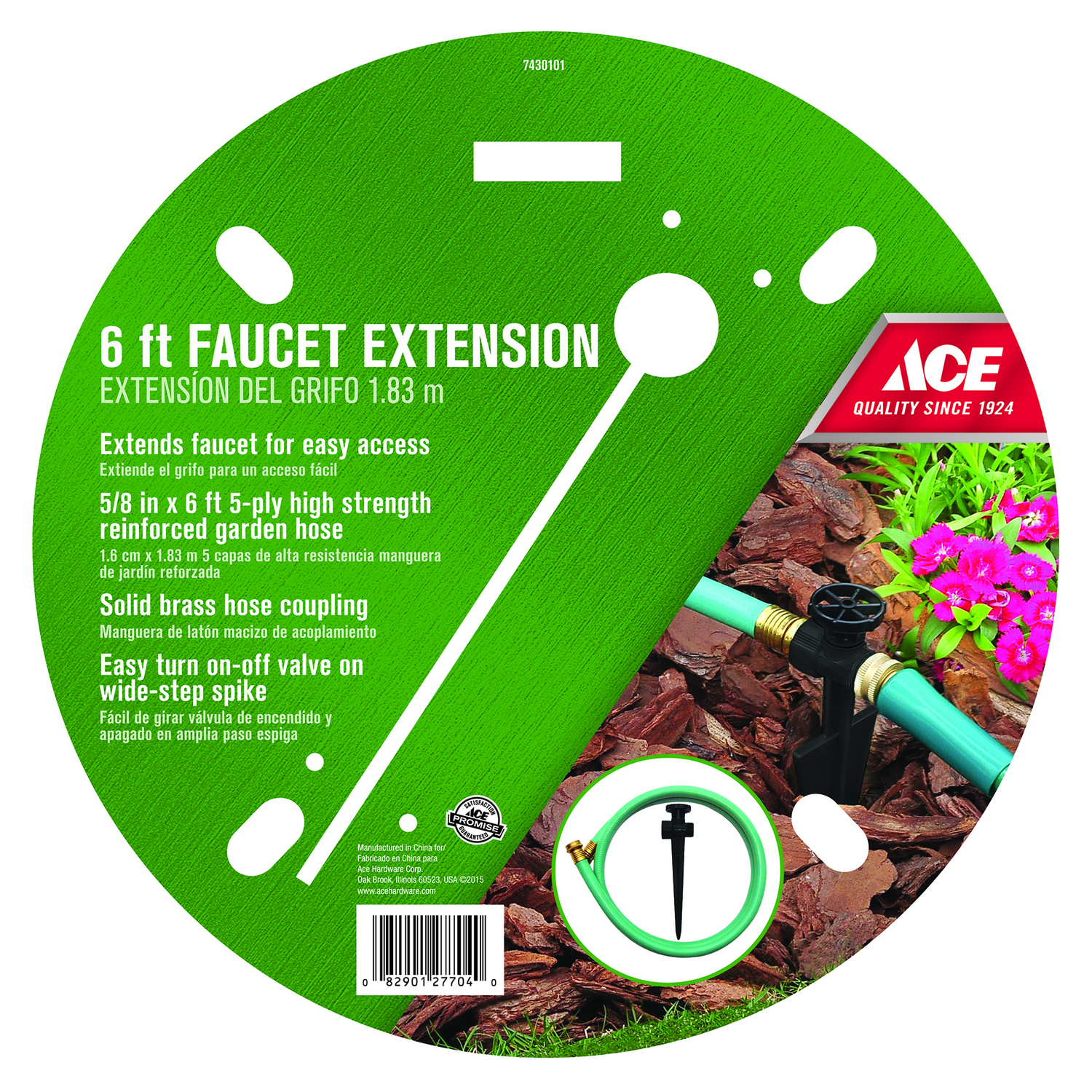Ace 5/8 in. Dia. x 6 ft. L Faucet Hose Extender - Ace Hardware