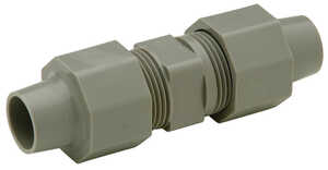 Zurn  3/4 in. CTS   x 3/4 in. Dia. CTS  Coupling  Polybutylene