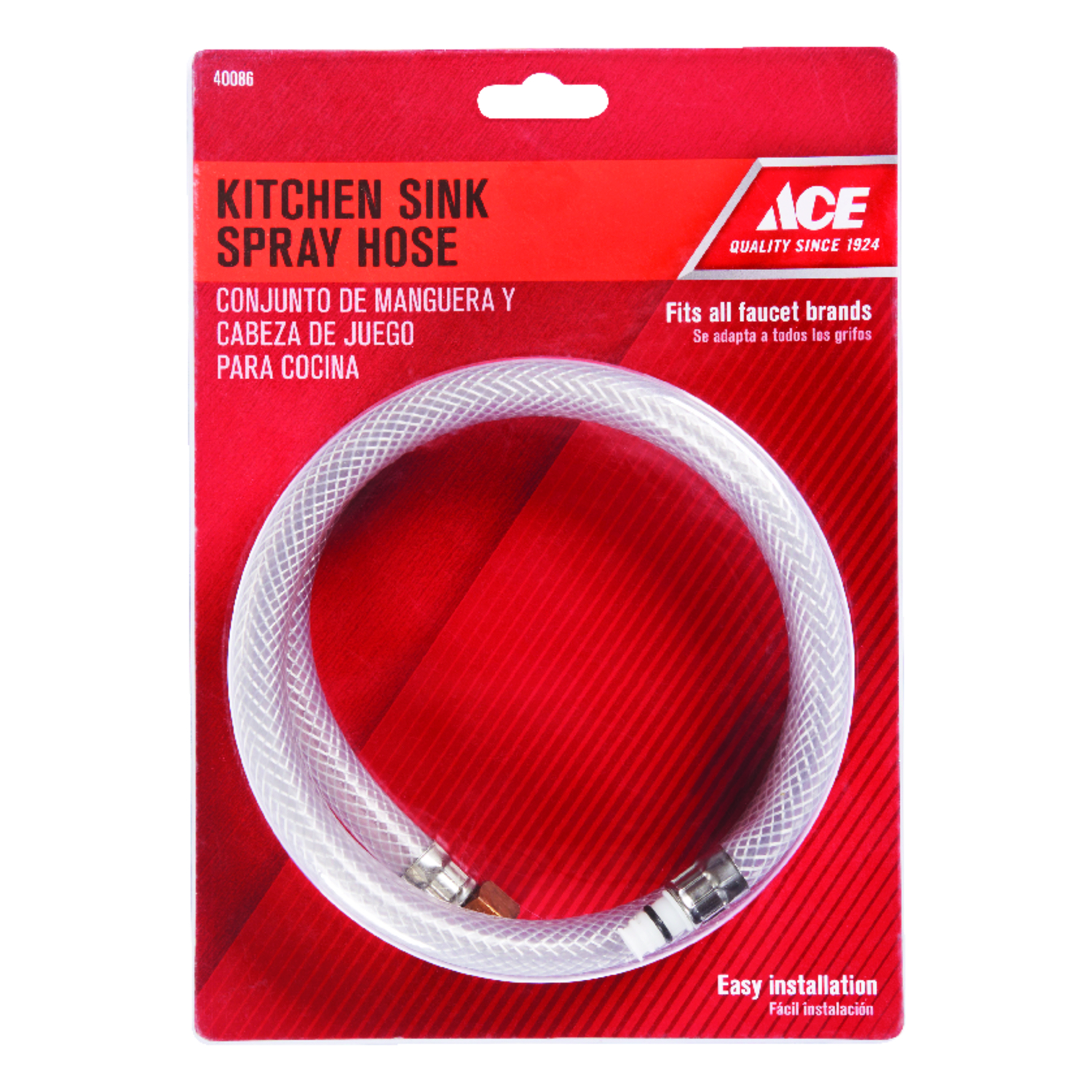Ace  Faucet Hose  All Brands