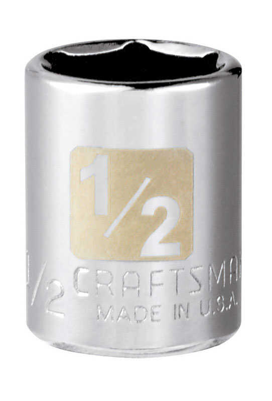 Craftsman  1/2 in.  x 1/4 in. drive  SAE  6 Point Standard  Socket  1 pc.