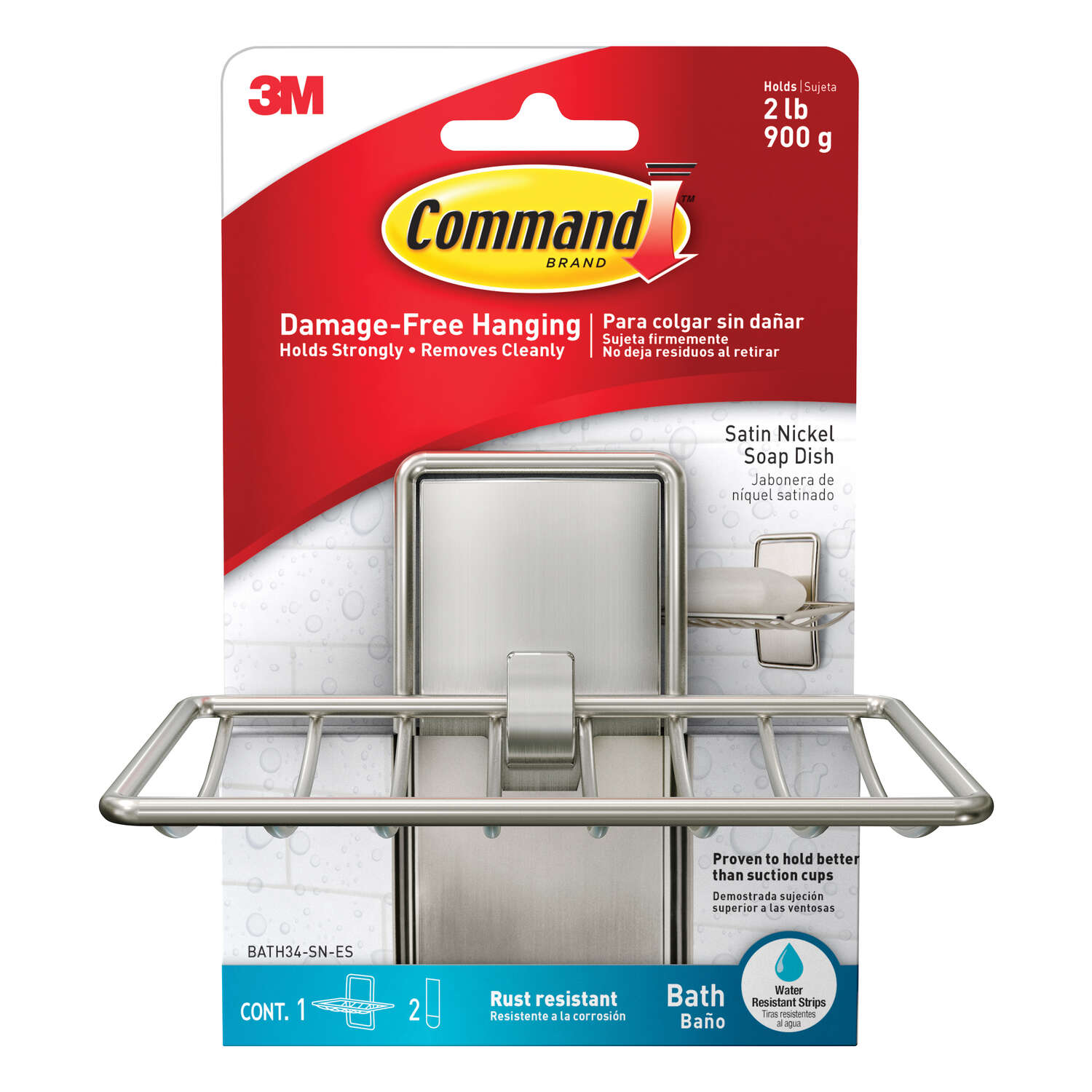 3M  Command  Medium  Metal  Holder  4.92 in. L 1 pk