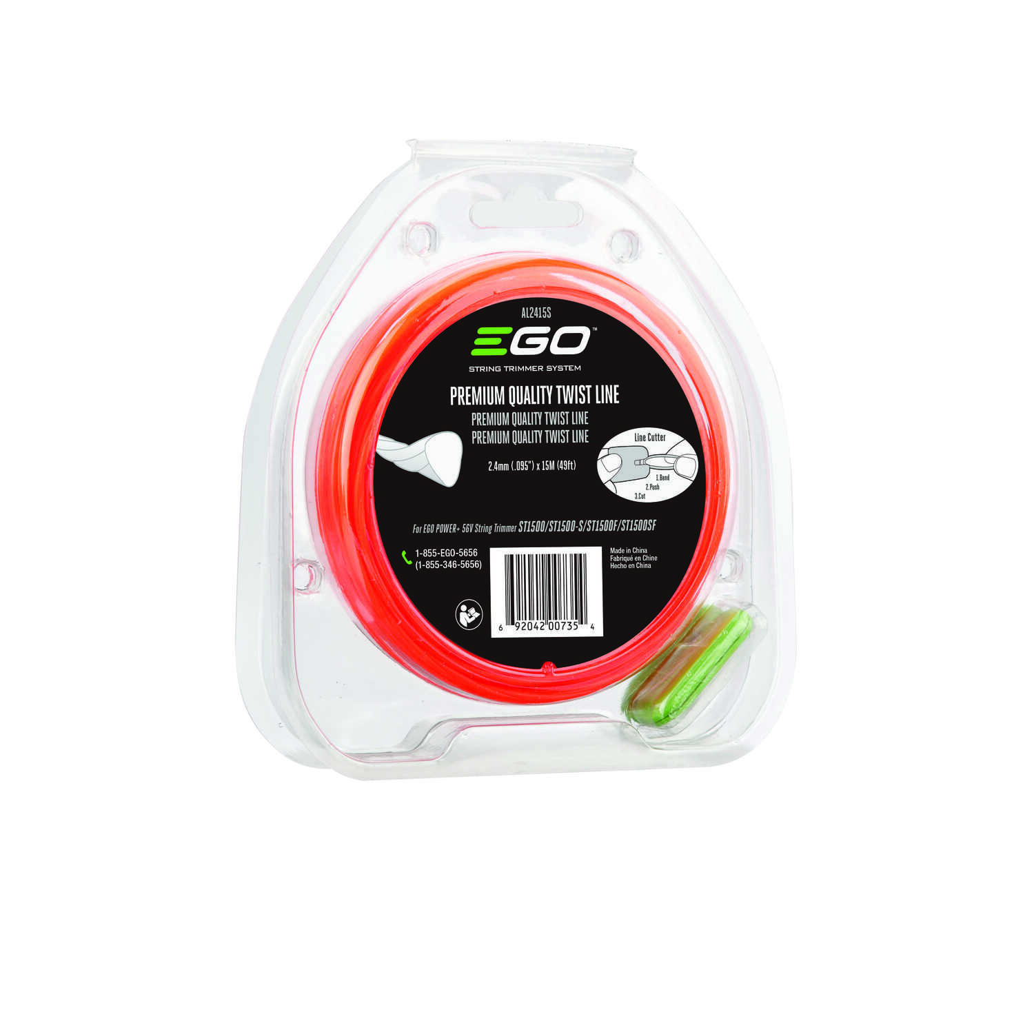 EGO  Premium Quality Twist Line  0.095 in. Dia. x 50 ft. L Trimmer Line