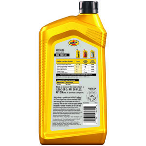 PENNZOIL  10W-30  4 Cycle Engine  Multi Grade  Motor Oil  1 qt.