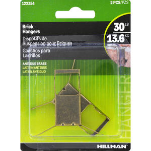 Hillman  AnchorWire  Brass-Plated  Gold  Brick  Picture Hanger  1 lb. 2 pk Brass