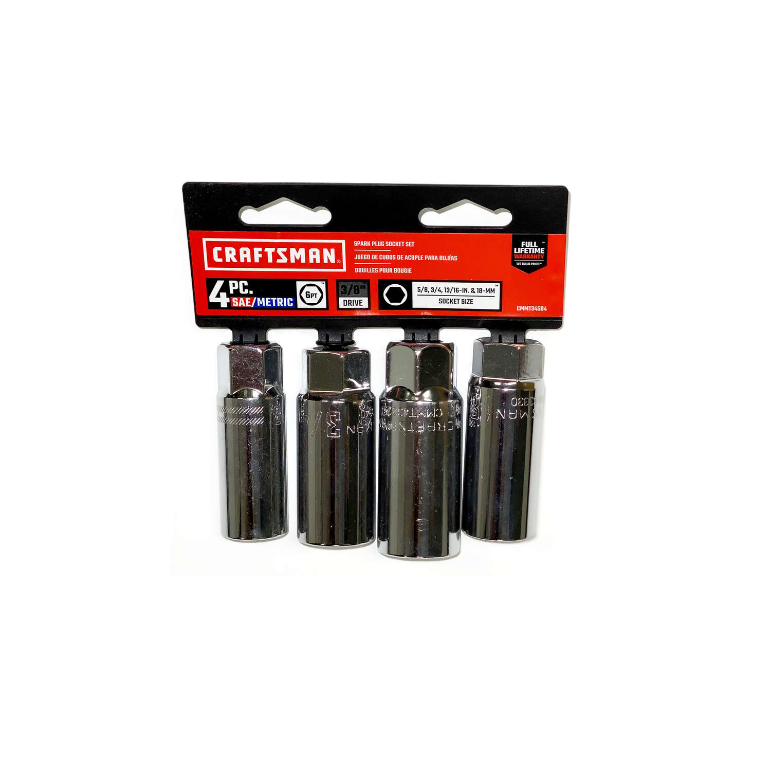 Craftsman  3/8 in. drive  Metric and SAE  6 Point Standard  Spark Plug Socket Set  4 pc.
