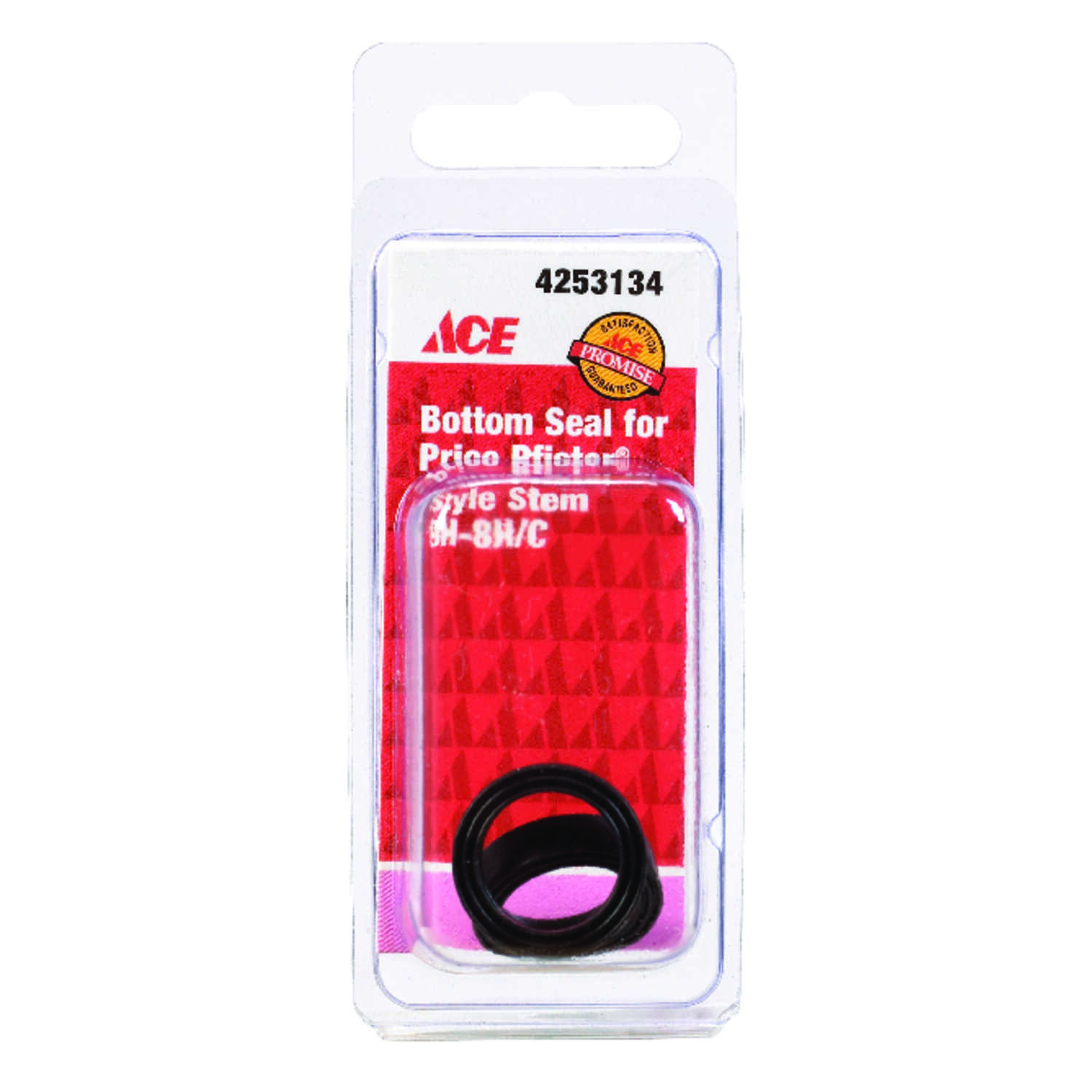 Ace  Tub and Shower  Rubber  9H-18H/C  Bottom Seal