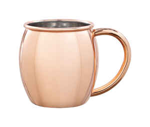 Sharper Image  16 oz. Copper Plated  Mug  Stainless Steel