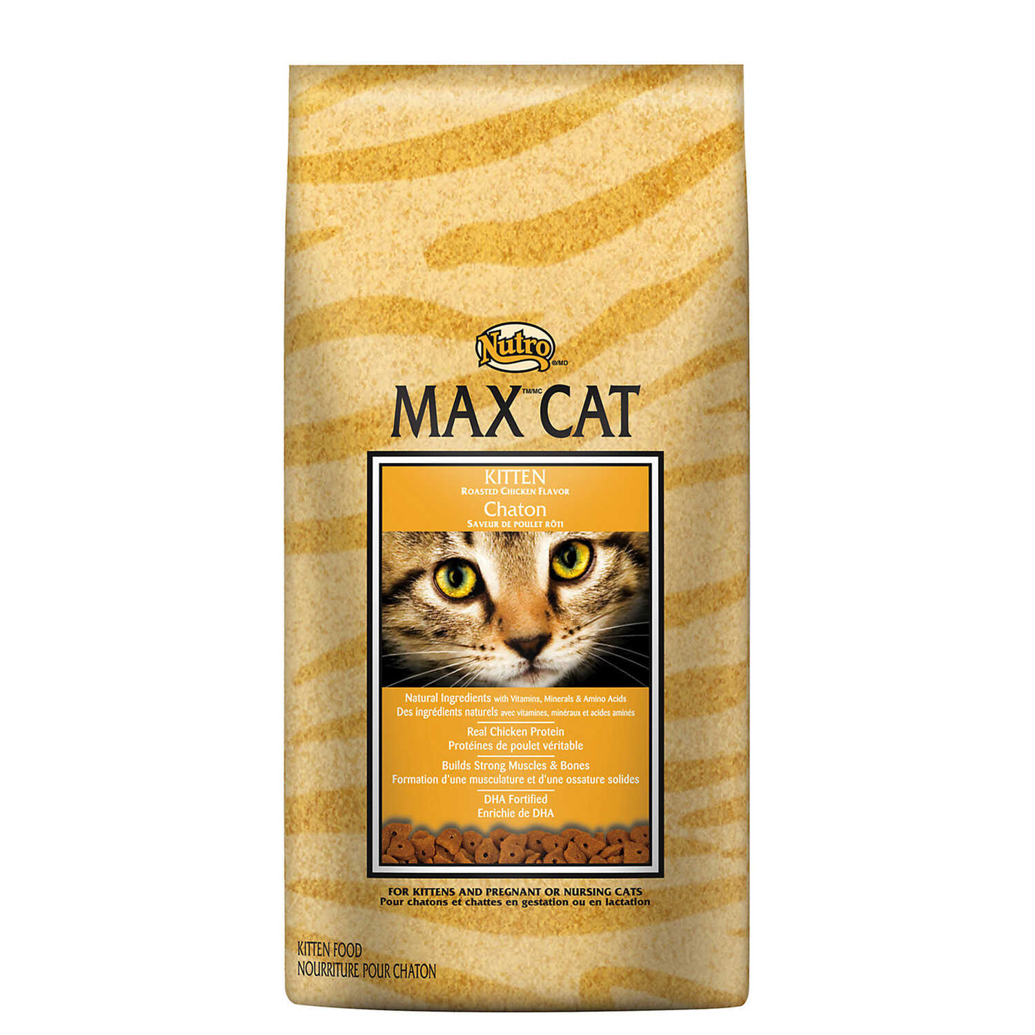 Nutro  Max  Chicken  Dry  Cat  Food  3 lb.