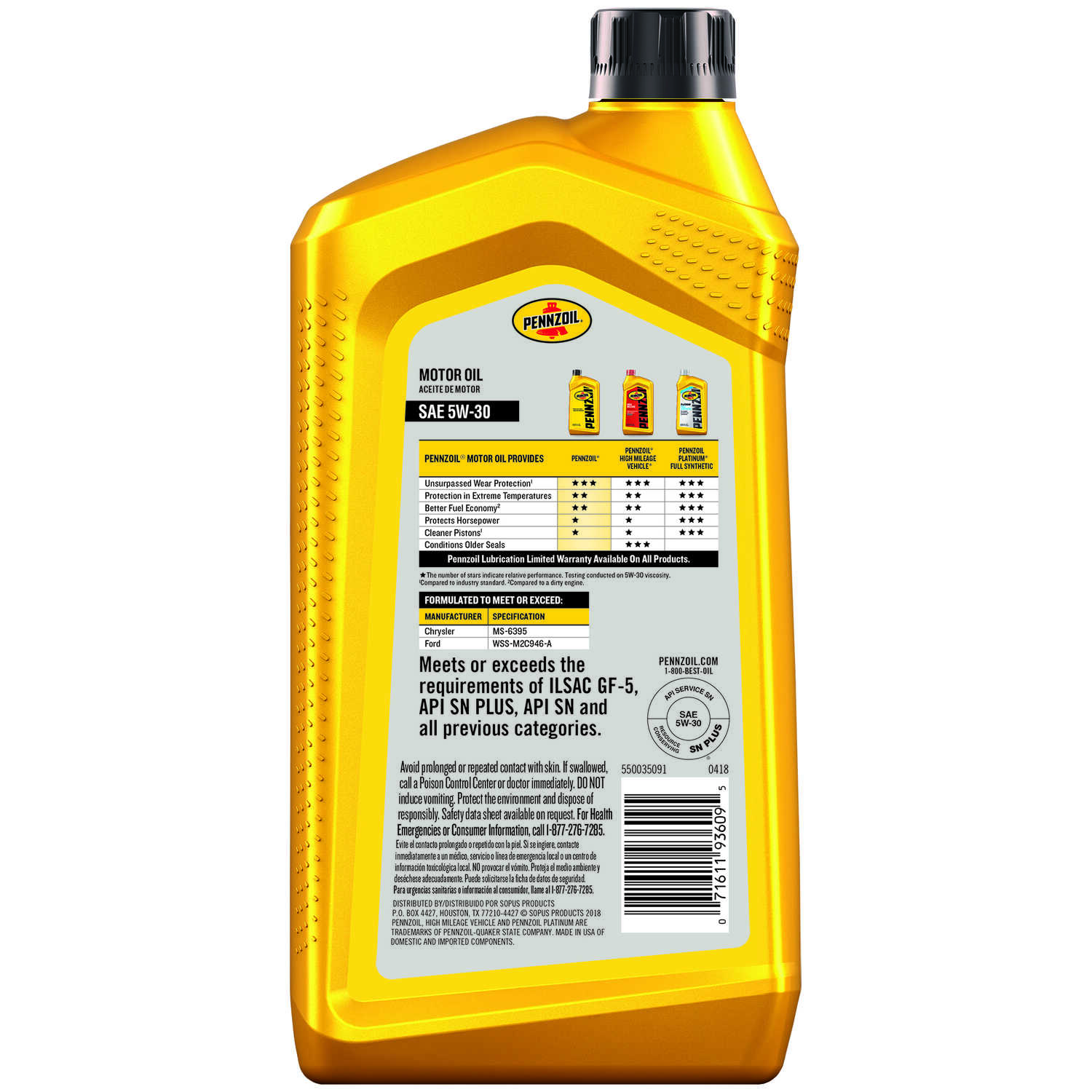 PENNZOIL 5W-30 4 Cycle Engine Motor Oil 1 qt  - Ace Hardware