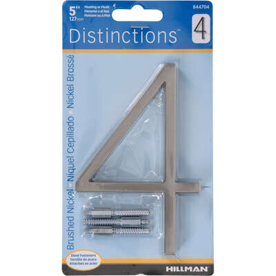 Hillman  Distinctions  5 in. Silver  Brushed Nickel  Screw-On  Number  4  1 pc.