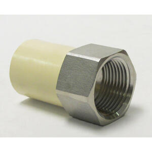 KBI  1/2 in. FPT   x 1/2 in. Dia. Slip  CPVC  Transition Adapter