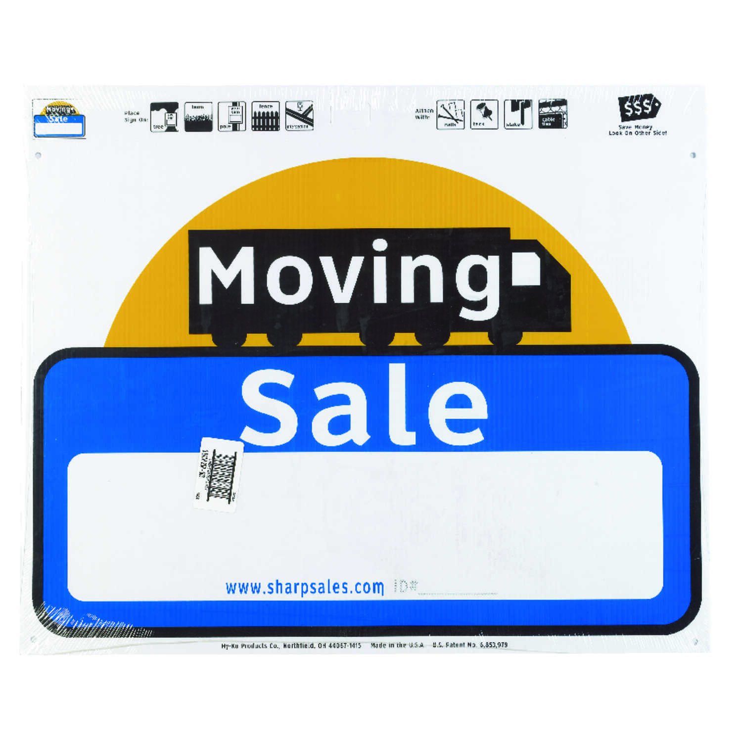 Hy-Ko  English  20 in. H x 24 in. W Plastic  Sign  Moving Sale