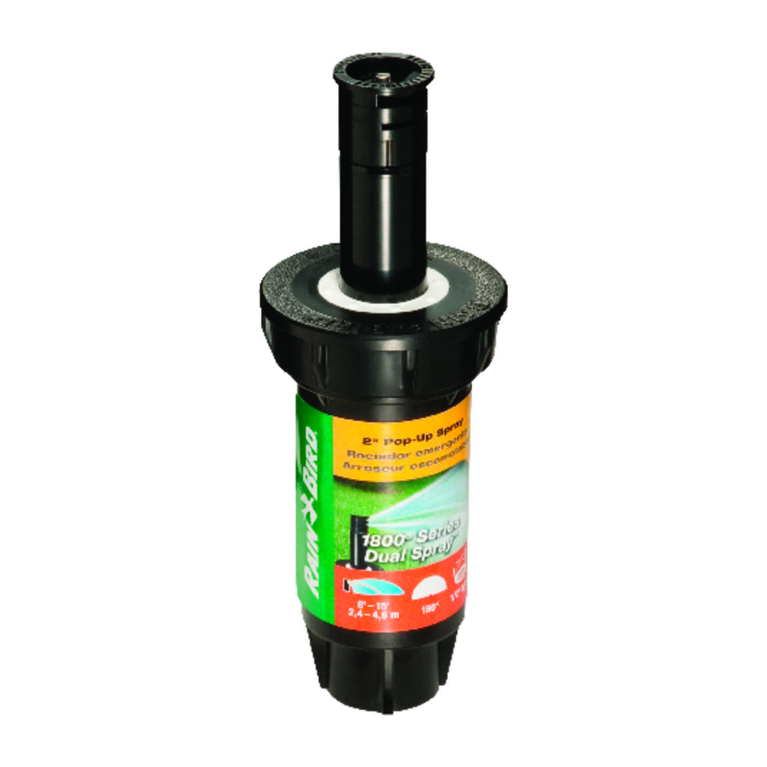 Rain Bird  1800 Series  2 in. H Half-Circle  Pop-Up Sprinkler