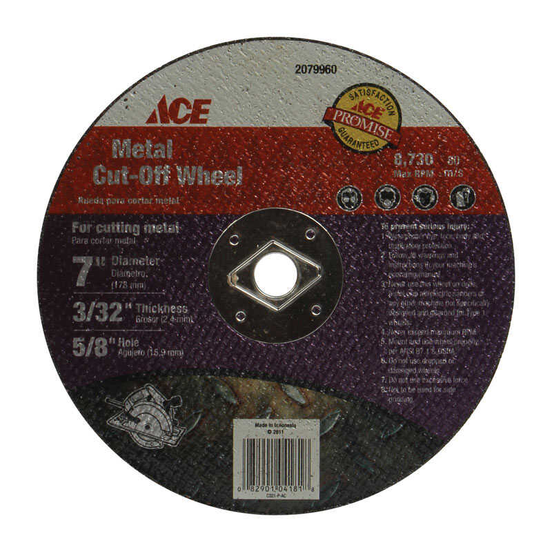 Ace  7 in. Silicon Carbide  Metal Cut-Off Blade  1/8 in. thick  x 5/8 in.  1 pc.