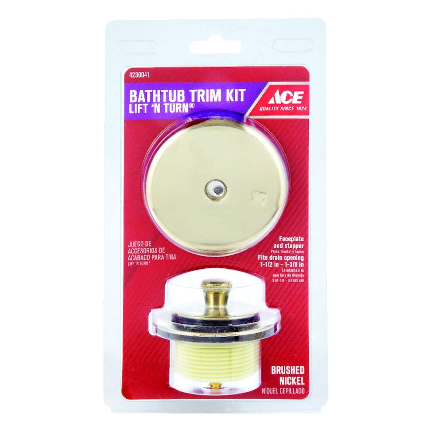 Ace  Brushed  1 pk Trim Kit