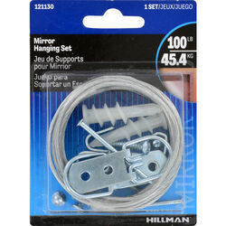 Hillman AnchorWire Silver Extra Heavy Mirror Holder Kit 100 lb. 1 pk