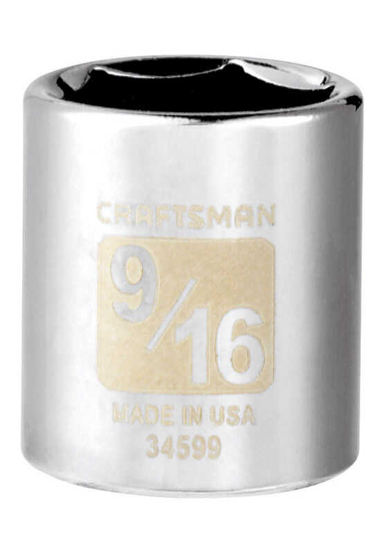 Craftsman  9/16 in.  x 1/4 in. drive  SAE  6 Point Standard  Socket  1 pc.