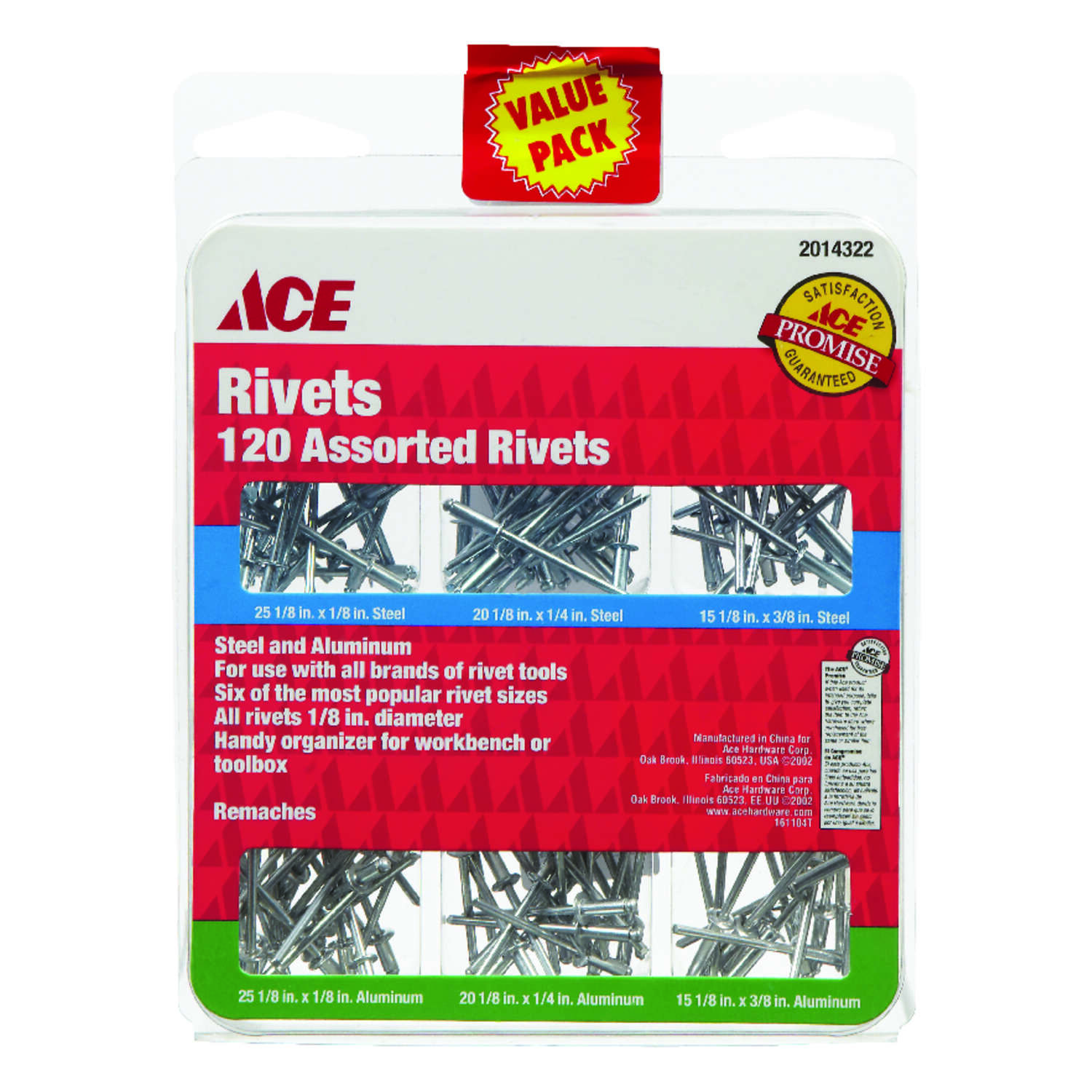 Ace  1/8 in. Dia. Steel  Rivet Set  Silver  120 pk
