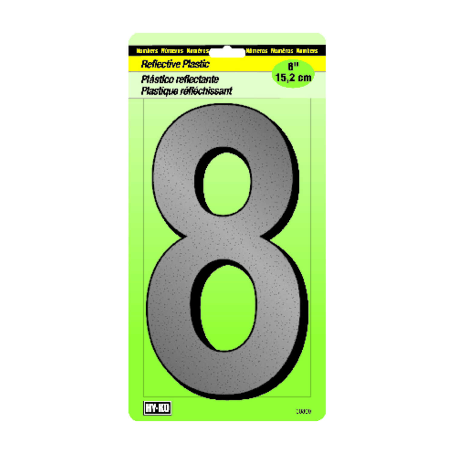 Hy-Ko  6 in. Plastic  Reflective 8  Black  Nail-On  Number